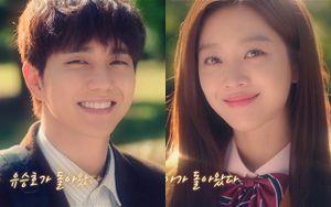 Chỉ cần cười thôi, Yoo Seung Ho và Jo Bo Ah cũng đủ khiến fan 'đổ gục' trong teaser đầu tiên của 'My Strange Hero'