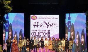 Trường Đại học Sư phạm Kỹ thuật Hưng Yên: Chung kết cuộc thi thiết kế thời trang