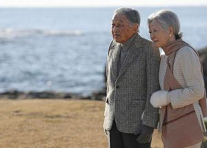 Hoàng gia Nhật Bản sở hữu những bất động sản nào