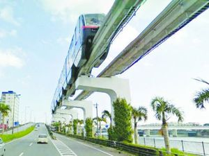 Tầm nhìn kết nối giao thông trong tái thiết phát triển khu vực dọc kênh Nhiêu Lộc – Thị Nghè