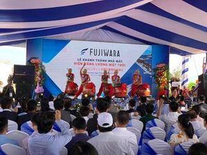 Khánh thành Nhà máy điện mặt trời Fujiwara trị giá trên 1.400 tỷ đồng
