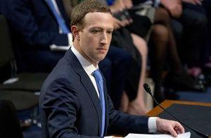 Giá tiền ảo hôm nay (11/10): Mark Zuckerberg tiếp tục bị Quốc hội Mỹ điều trần về tiền số Libra