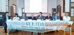 Hội thảo đa phương về văn học Việt Nam và Đài Loan