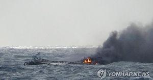 Tìm thấy thi thể 1 thuyền viên Việt trong vụ cháy tàu cá ở Hàn Quốc