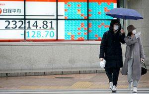 Kinh tế Trung Quốc sẽ tăng trưởng 0% trong quý I vì dịch virus Vũ Hán