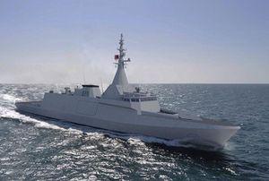 Việt Nam từng được 'chào hàng' chiến hạm Pháp trong thời điểm còn quan tâm đến Sigma 9814