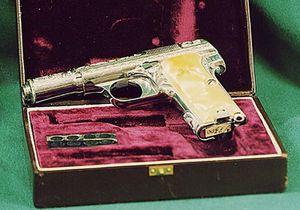 Dàn súng được tặng cho Sa hoàng và lãnh đạo Nga có gì đặc biệt?