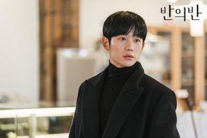 3 lý do nên xem 'A Piece of Your Mind' của Jung Hae In - Chae Soo Bin vào tối nay