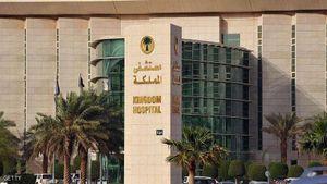 Saudi Arabia kêu gọi tạm thời không hành hương tới thánh địa Mecca
