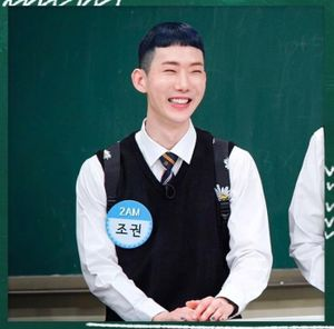Jo Kwon (2AM) là gay, Knet thừa nhận!