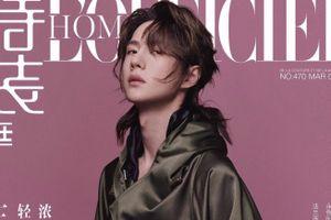 Tạp chí có hình Vương Nhất Bác bán được nhiều nhất tại Trung Quốc