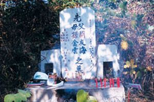 Hành trình tìm mộ Hồ Quý Ly: Quán khách khôn cầm tóc trắng xanh...