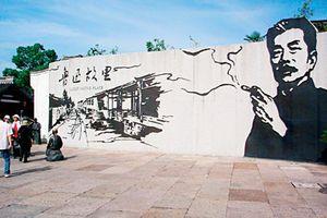 Nhiều tác phẩm của Lỗ Tấn bị loại khỏi sách giáo khoa Trung Quốc
