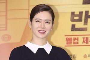 Son Ye Jin tiết lộ về mẫu bạn trai lý tưởng