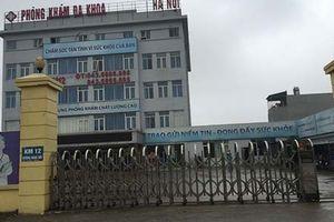 Phòng khám 168 Hà Nội bị tố 'chặt chém' người bệnh gấp 24 lần