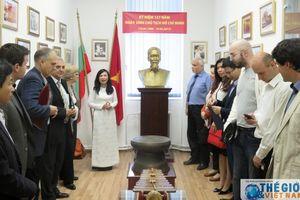 Triển lãm ảnh về Chủ tịch Hồ Chí Minh tại Bulgaria