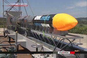 Nhật Bản ra mắt rocket đầu tiên do tư nhân chế tạo