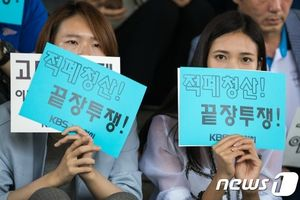Nhân viên hai đài truyền hình lớn Hàn Quốc KBS và MBC đình công, đòi sa thải hai Chủ tịch