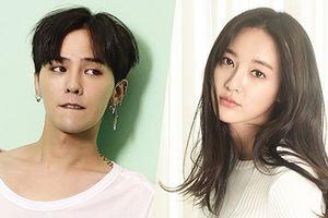 Chân dung bạn gái tin đồn của thủ lĩnh Big Bang G-Dragon