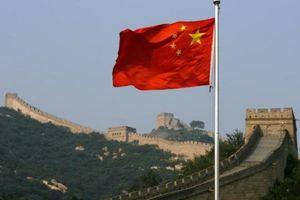 Trung Quốc củng cố quyền lực cho cơ quan chống tham nhũng mới