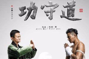 Tỉ phú Jack Ma đánh bại 11 cao thủ trong phim bom tấn