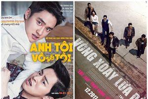 7 phim điện ảnh Hàn chiếm trọn tình cảm khán giả trong năm 2017