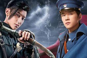 Hoàng Tử Thao kết hợp với Dịch Dương Thiên Tỉ soái khí ngời ngợi trong tạo hình 'Diễm thế phiên'
