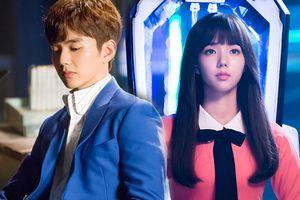 Xem 'I Am Not a Robot' của Yoo Seung Ho để thấy con người có thật sự khác người máy ra sao?