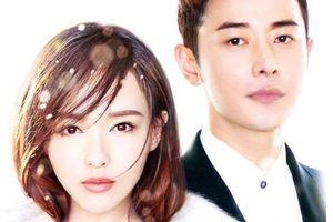 Cặp đôi La Tấn - Đường Yên được kỳ vọng trong phim truyền hình mới 2018 - 'Quy Khứ Lai'