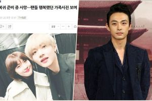 Báo Hàn gây phẫn nộ khi đăng ảnh V (BTS) trong bài viết về cái chết của em trai Ha Ji Won