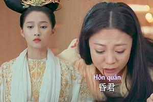 'Phượng tù hoàng' bắt đầu kịch tính, tì nữ được so sánh với Dương Dung bị giết chết
