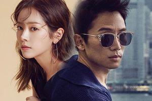 Han Ji Min - Ji Sung nên nghĩa vợ chồng trong tác phẩm mới của đài tvN
