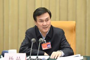 Trung Quốc điều tra Ủy viên Quốc vụ, Bí thư Ban Chấp hành trung ương đảng
