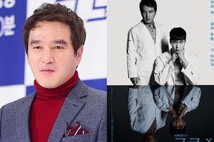 Jo Jae Hyun thừa nhận cáo buộc quấy rối tình dục, bị loại khỏi phim 'Cross'
