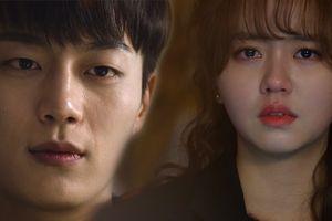 'Radio Romance': Kim So Hyun thừa nhận Yoon Do Joon chính là tình đầu của mình