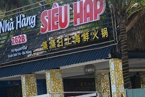Xử phạt nhà hàng dùng hóa đơn tính tiền bằng tiếng Trung Quốc