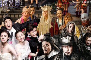 Những bộ phim điện ảnh nổi tiếng của 'Đường Tăng' Phùng Thiệu Phong