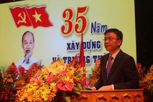 Bộ trưởng Lê Thành Long dự Lễ kỷ niệm 35 năm ngày thành lập Sở Tư pháp Bắc Giang