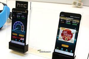 HTC U12 lộ thông số kỹ thuật với màn hình 6 inch, chip Snapdragon 845