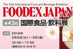 Doanh nghiệp Việt Nam tham gia Hội chợ Foodex Nhật Bản 2018