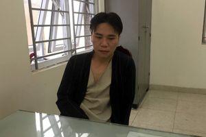 Khởi tố, bắt khẩn cấp ca sĩ Châu Việt Cường