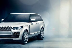 Land Rover ra mắt chiếc Range Rover SUV coupe hạng sang hiếm hoi
