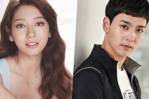 Bị lộ ảnh hẹn hò, Park Shin Hye thừa nhận tình cảm với đàn em
