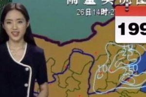 'Cô gái thời tiết' TQ nổi tiếng vì 22 năm nhan sắc không đổi