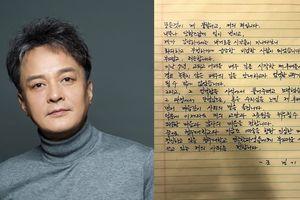 Tiết lộ bức thư tuyệt mệnh của Jo Min Ki, gửi lời xin lỗi tới những nạn nhân bị quấy rối tình dục