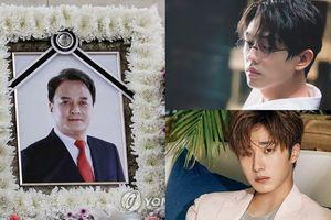 Cảm thông với Jo Min Ki, Yoo Ah In và Jung Il Woo bị 'ném đá' không thương tiếc