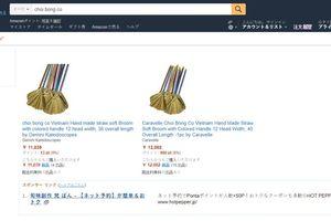 Xôn xao chổi chít dân dã giá hàng triệu trên Amazon Nhật