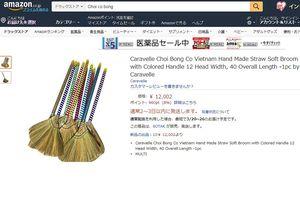 Chổi đót Việt Nam được rao bán giá cao 'ngất ngưởng' ở Nhật Bản
