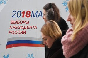 Bầu cử Tổng thống Nga: Hơn 17.000 cảnh sát đảm bảo trật tự tại thủ đô Moscow