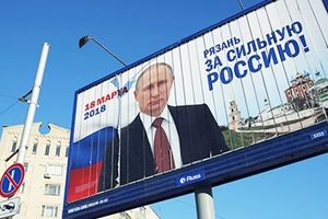 Nước Nga trước thềm cuộc bầu cử Tổng thống ngày 18-3